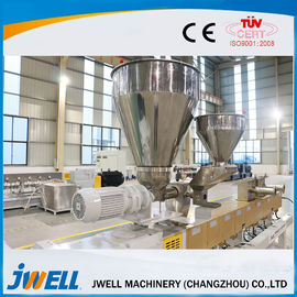 Jwell Gas Tube Extruder Machine Single Screw Advanced Cooling Fan Brower